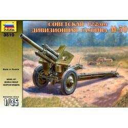 GAMES VISUAL GAME JR 1938