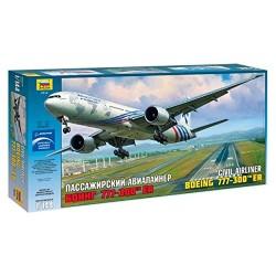 Unimax 89004 SOLDIER U.S.101 AIRBORNE 327 GLIDER